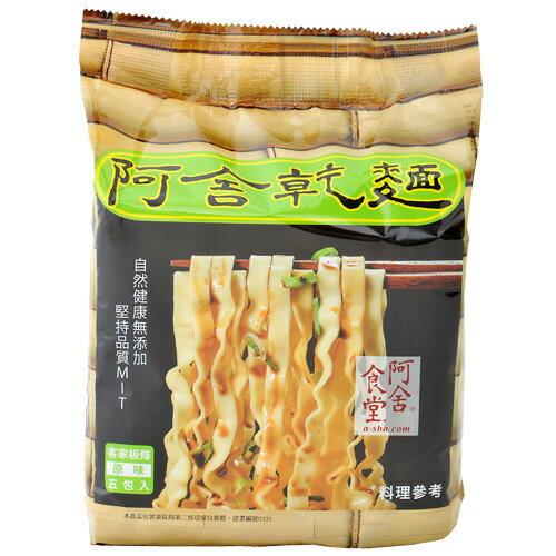阿舍食堂客家板條-原味95g*5包入【愛買】