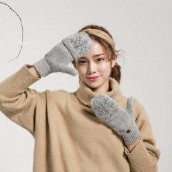 ☆針織手套羊毛手套-雪花翻蓋兩用露指男女手套4色73or24【獨家進口】【米蘭精品】