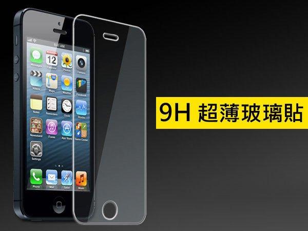 三星 鋼化 玻璃貼 S3 S4 S5 NOTE 2 3 neo NOTE 4 5 edge A5 A7 A8