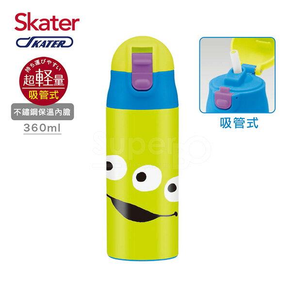 Skater 不鏽鋼保溫吸管瓶(360ml)-三眼怪FACE【悅兒園婦幼生活館】 - 限時優惠好康折扣