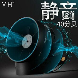 VH 羽 超質感 靜音 多功能金屬迷你智能風扇 USB金屬風扇 吹風 抽風 辦公室 桌面 便攜式電風扇 循環扇 消暑 降溫