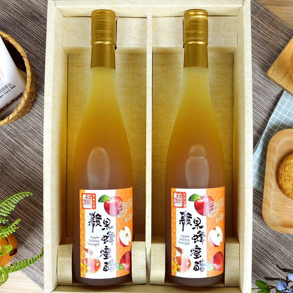 【醋桶子】健康果醋禮盒-蘋果蜂蜜醋1組免運(600mlx2瓶/組) 1