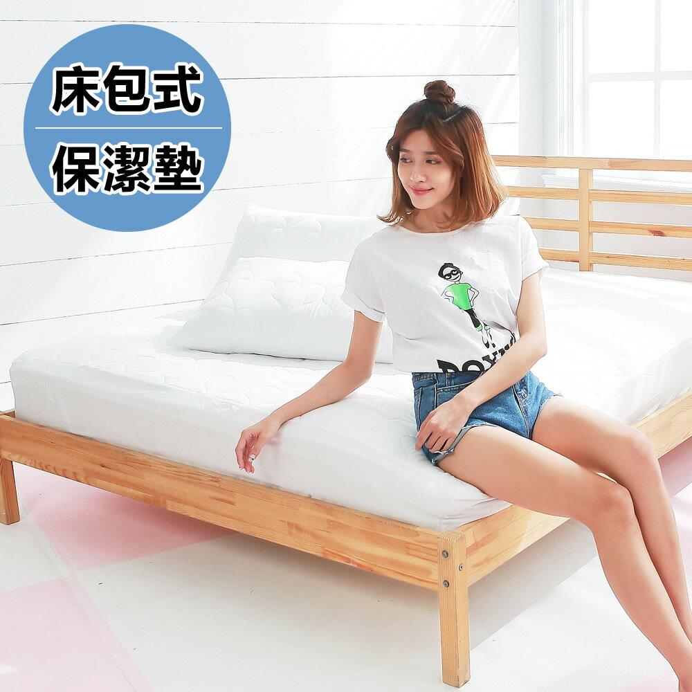 [SN]防污透氣舒柔心型保潔墊-6x6.2尺雙人加大床包式(台灣製)不含枕墊「限2件超取」