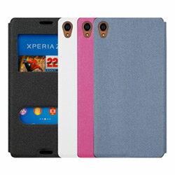 Ultimate- SONY Xperia Z3 時尚絢麗金沙紋來電顯示 開雙窗 可立皮套 手機支架皮套 可立式保護套 卡片收納手機包