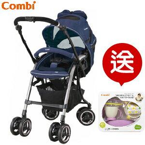 【本月贈$1300圍兜學習餐具組】日本【Combi】Nemurie UF 800  ネムリエ輕量嬰兒手推車 0