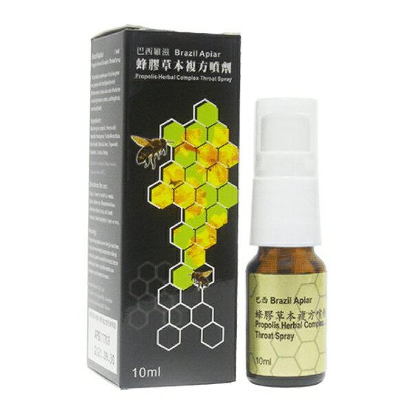 巴西維滋 蜂膠草本複方口腔噴劑(10ml/瓶)x1