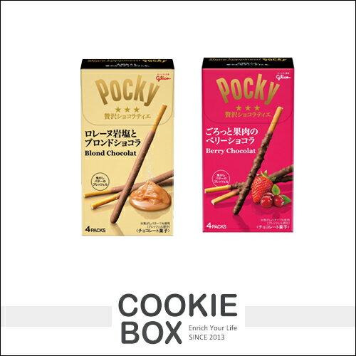 日本Glico固力果POCKY莓果焦糖鹽巧克力棒焦糖鹽餅乾點心零食*餅乾盒子*