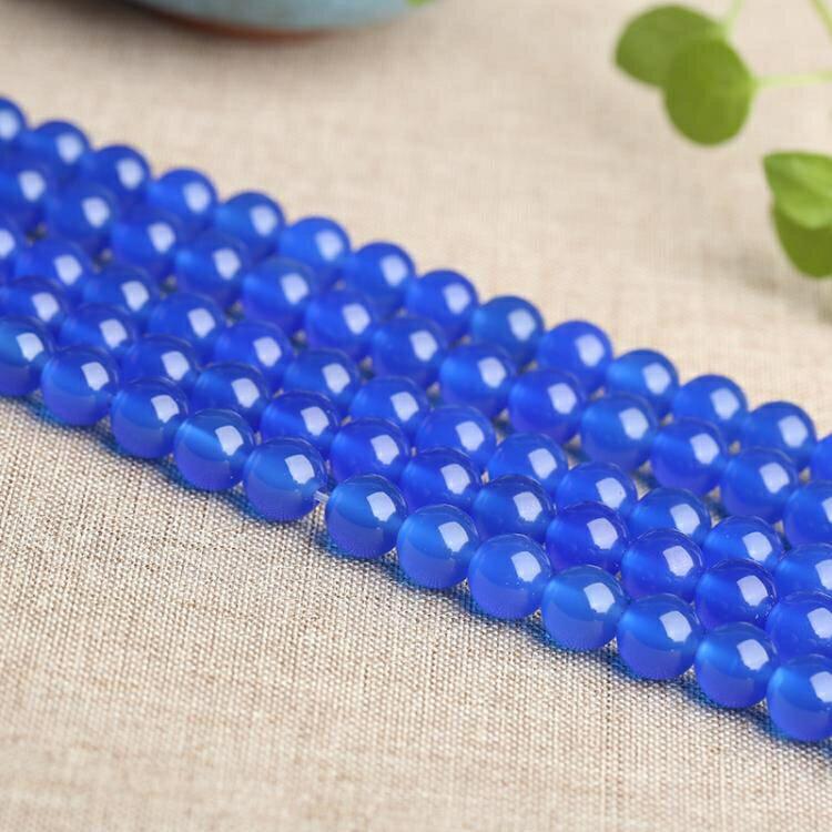 [超豐國際]藍瑪瑙散珠配件DIY半成品手鏈項鏈手工配飾圓珠直1入