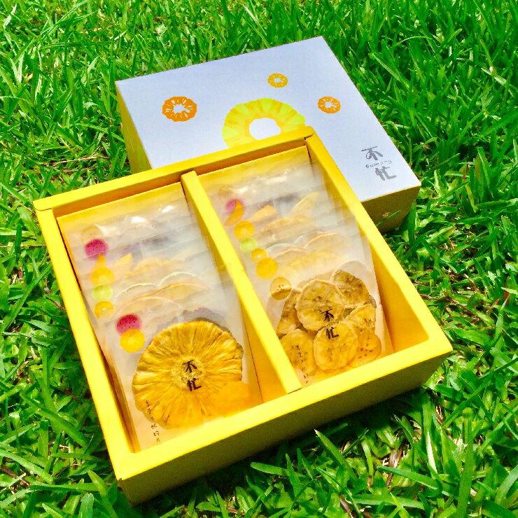 水果原片果乾禮盒-綜合-低溫乾燥天然無糖無添加果乾-16包入