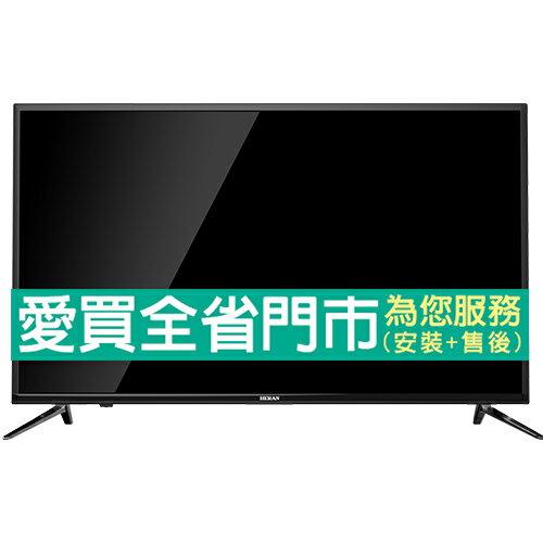 HERAN禾聯43型液晶顯示器 含視訊盒HC-43DA1 含配送到府+標準安裝【愛買】