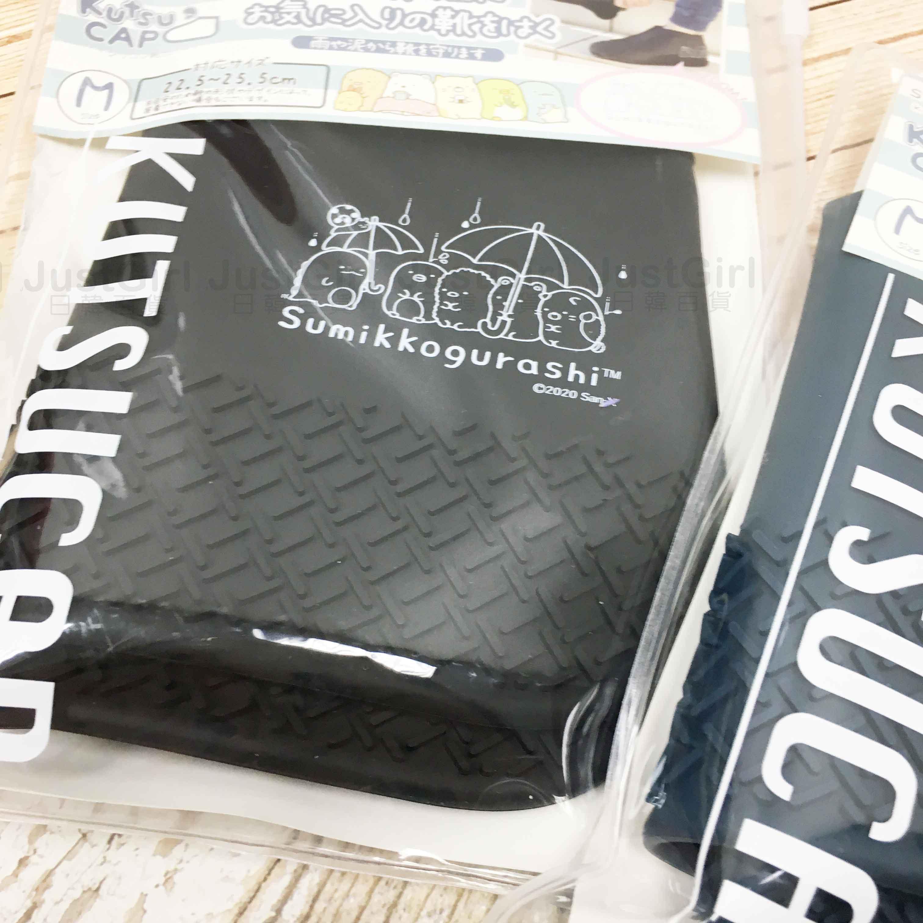 短筒防水鞋套 SAN-X 角落生物 史努比 SNOOPY 雨鞋 日本進口正版授權
