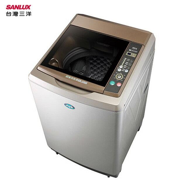 【送西華玻璃密封罐】SANLUX 台灣三洋 SW-17AS6 洗衣機 洗衣 17kg 不鏽鋼 立體噴射水流 洗淨力超強