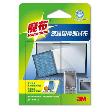 ~八八八~e網購~~3M 魔布液晶螢幕擦拭布 電腦 相機 手機等液晶9023~抹布 814