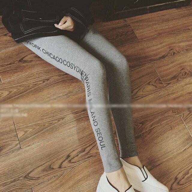 PS Mall 外穿打底褲加絨高腰字母小腳褲長褲~T2595~ ~  好康折扣