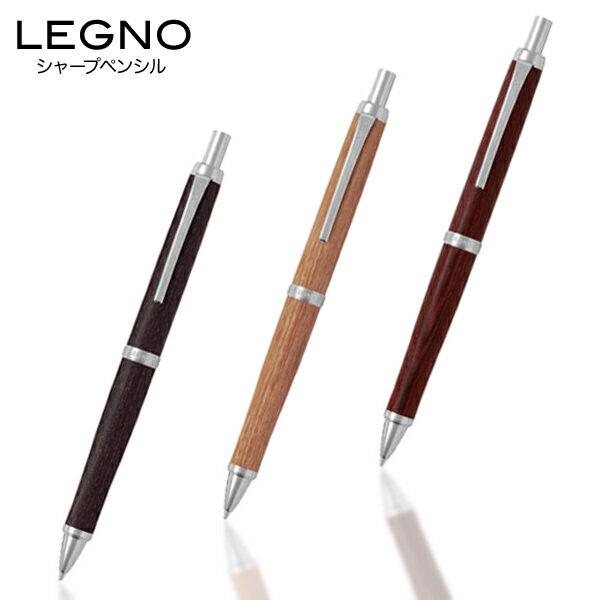 振詮文具房:PILOT百樂LEGNOHLE-250K系列樺木桿0.5mm自動鉛筆(預購品)