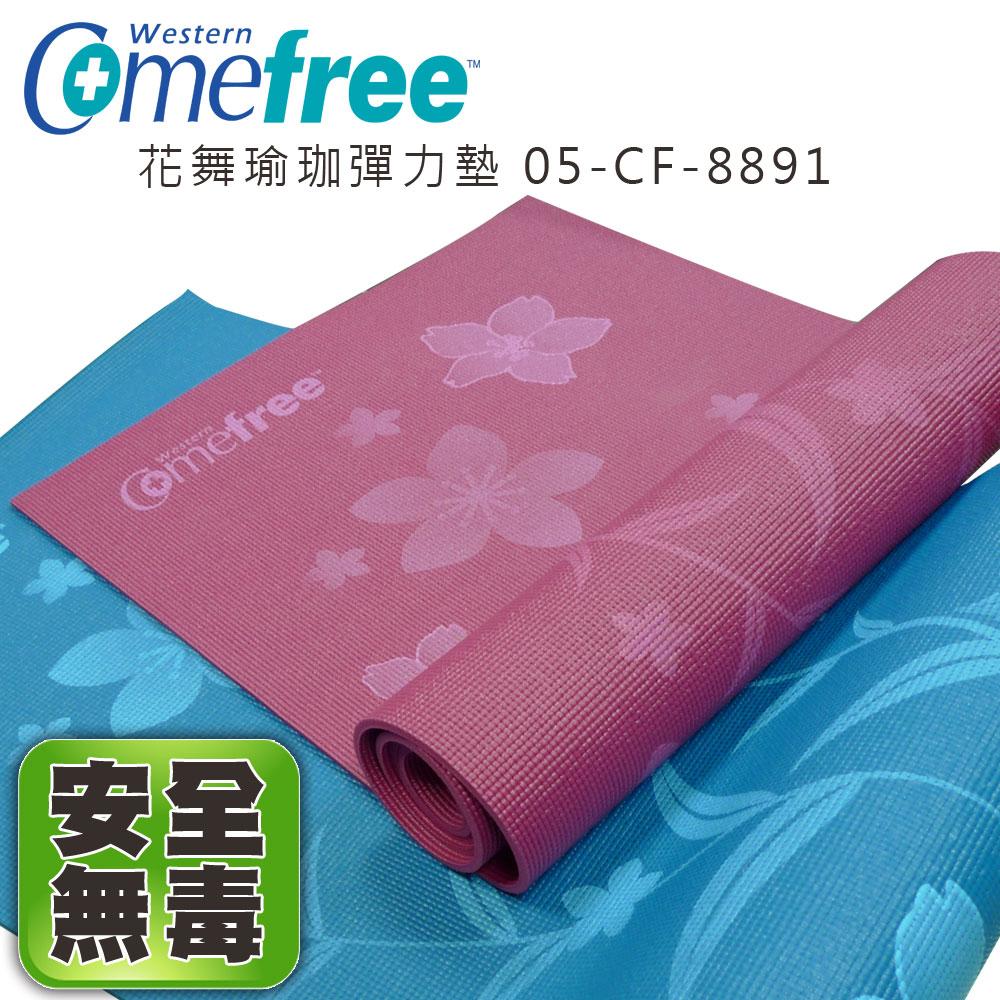【Comefree】 花舞彈力瑜珈墊 CF891 藍色