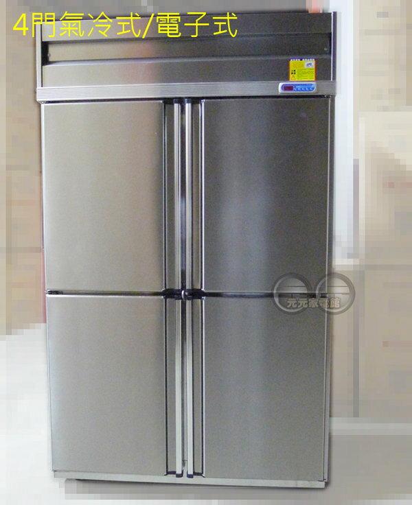 <br/><br/>  【營業用】4門雙開風冷式(氣冷型電子式)冷藏櫃CH-4241(110V)/CH-4242(220V)<br/><br/>