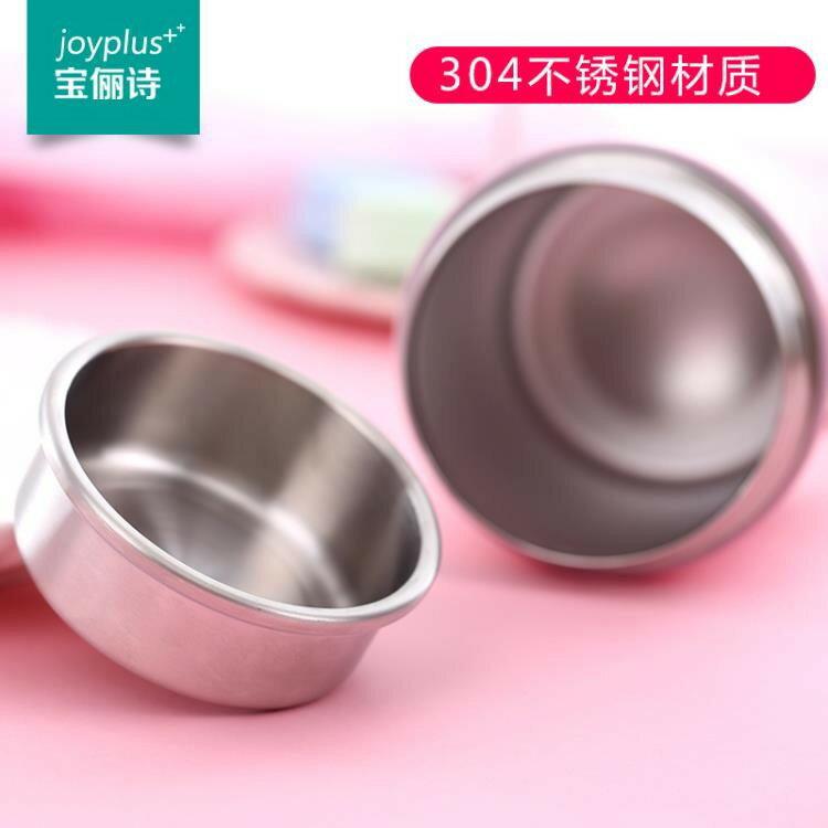 燜燒罐/保溫飯盒不銹鋼保溫桶粥桶湯盒燜餐
