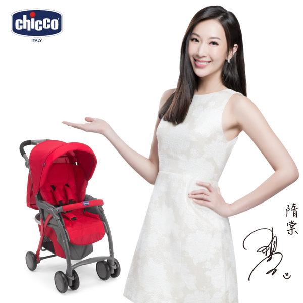 【安琪兒】義大利【Chicco】SimpliCity都會輕便推車-5色 0