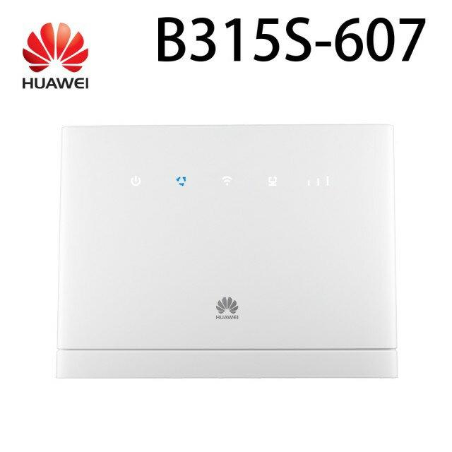 【HUAWEI】B315s-607 4G WiFi 無線寬頻 行動網路分享器 無含天線
