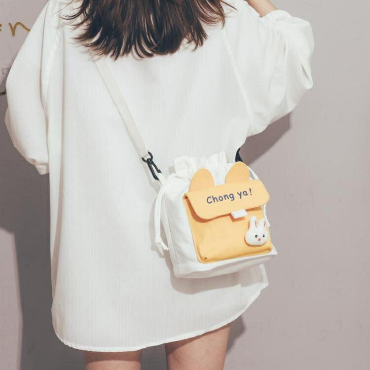 單肩包 可愛小包包2020新款韓國ins日系原宿帆布斜背包/側背包女學生單肩水桶包『』