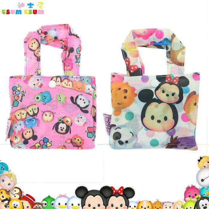 迪士尼 TUMUTUMU 疊疊樂 疊疊樂子姆子姆 環保袋 購物袋 收納袋 手提袋 日本進口正版
