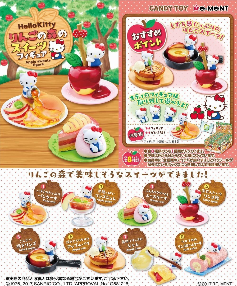 X射線【C151960】Hello Kitty 蘋果甜點食玩-8款造型隨機出貨,扭蛋/杯緣子/公仔/盒玩/食玩