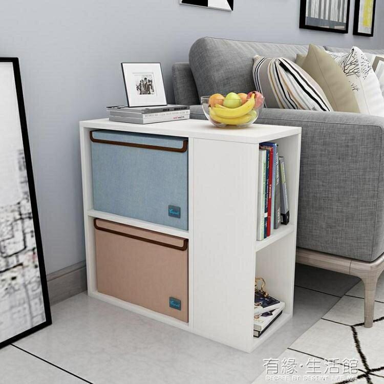 飄窗櫃儲物櫃窗台櫃子置物架書架小書櫃榻榻米櫃臥室簡約落地組合WD