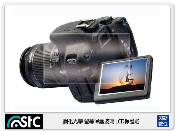 【分期0利率,免運費】STC鋼化光學螢幕保護玻璃LCD保護貼適用CANONEOSM50
