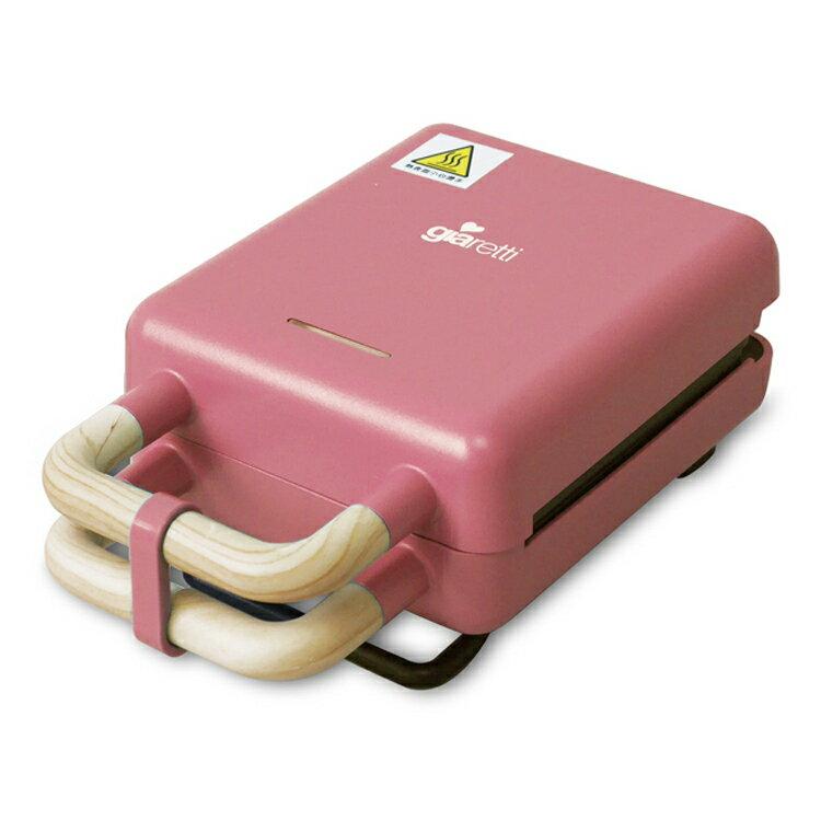 【Giaretti吉爾瑞帝】二合一熱壓三明治鬆餅機 GT-SW01(玫瑰粉)