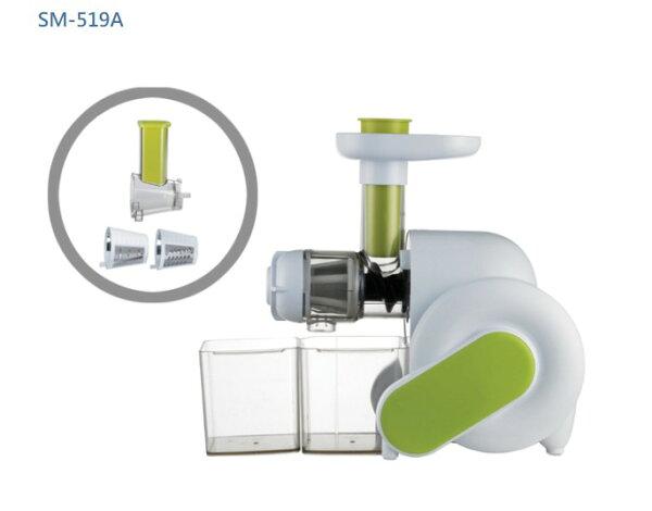 SANLUX台灣三洋SM-519A蔬果慢磨機◆汁渣自動分離