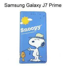 SNOOPY 彩繪皮套 [晒魚] Samsung Galaxy J7 Prime G610Y 史努比【正版授權】