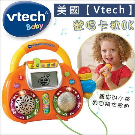 +蟲寶寶+美國【VTech Baby】歡唱卡拉OK/共15首伴唱曲,也可自由創作歌曲喔! 《現+預》