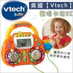 ✿蟲寶寶✿【美國VTech Baby】歡唱卡拉OK/共15首伴唱曲,也可自由創作歌曲喔!