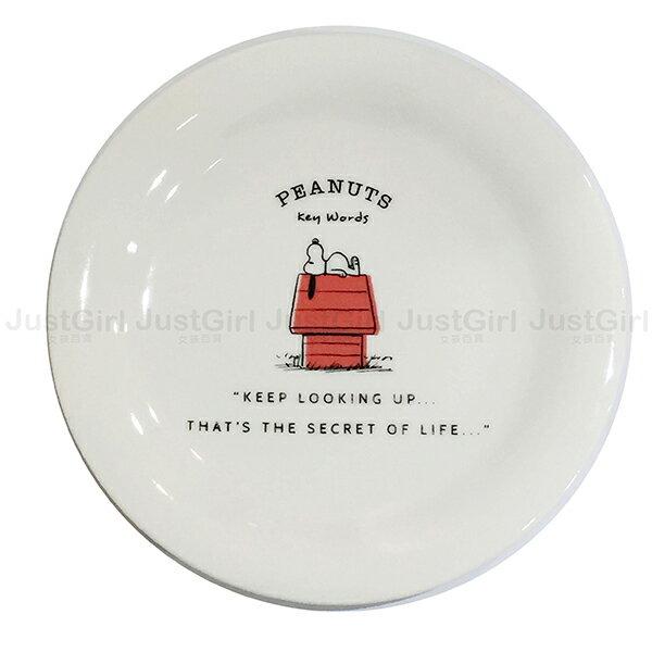 史努比 SNOOPY 盤子 金正陶器 陶瓷點心盤 餐盤 大16cm 餐具 正版日本製造進口 * JustGirl *