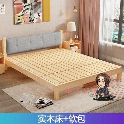 床架 實木床現代簡約雙人床1.8米主臥1.5米床經濟型1.2M簡易單人床T【年終尾牙 交換禮物】