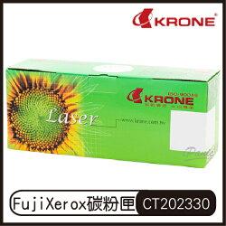 KRONE 環保碳粉匣 CT202330 黑色 碳粉匣 X-P225