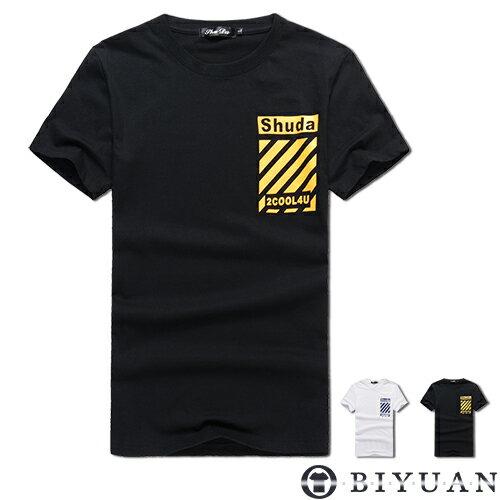 方型條紋短袖T恤【L35238】OBIYUAN韓系shuda圓領短袖上衣共2色