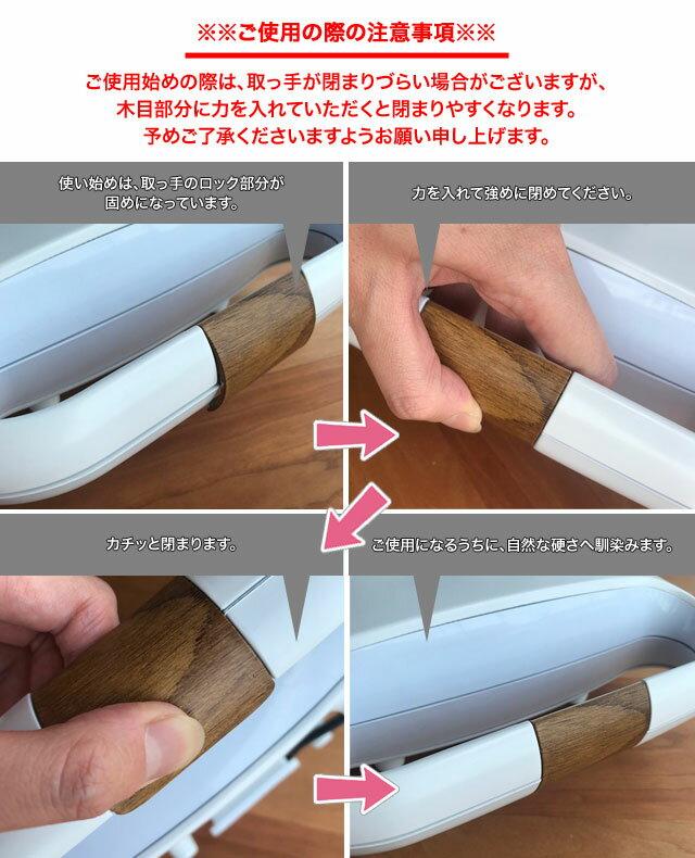 日本DOSHISHA x 迪士尼聯名款 米奇 小熊維尼 特別版熱壓吐司機 / 三明治機  /  TSH-701 。2色-日本必買 代購 / 日本樂天代購 (5600) /  件件含運 7