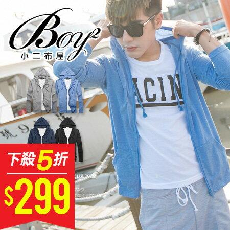☆BOY-2☆【PPK88002】清爽型男連帽薄外套 0
