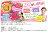 日本 醫食同源 ISDG 232種野菜蔬果酵素 四種酵素 120粒 日韓小潼 5