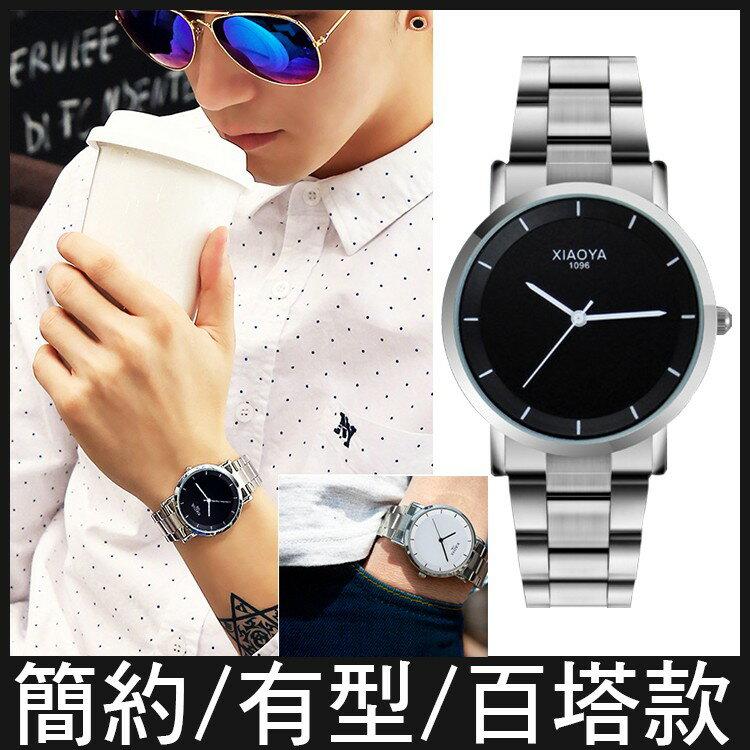 Victory數位 《時尚手錶》石英錶 男錶 女錶 時尚手錶 禮物 非三環錶 三眼錶 G-SHOCK CASIO 卡西歐 機械錶