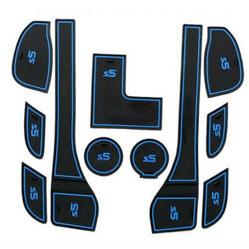 LUXGEN 納智捷 S5 專用 防滑 防水 防塵 門槽墊 水杯墊 儲物墊 防滑墊 置物墊 沂軒精品 A0277