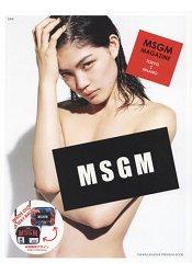 MSGM MAGAZINE 品牌特刊附肩背手拿三用托特包 - 限時優惠好康折扣