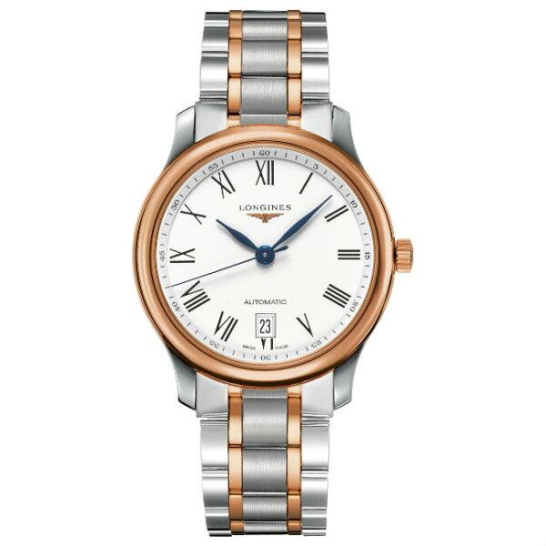 LONGINES浪琴表L26285197雙色巨擘經典優雅羅馬機械腕錶白面38.5mm