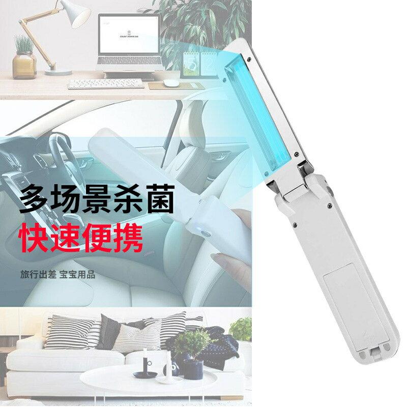 殺菌棒手持便攜式紫外線消毒棒殺菌棒紫外線消毒燈家用消毒器測試燈
