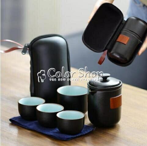 現貨速出 快客杯 墨言黑陶旅行功夫茶具套裝一壺四杯可攜式隨身包快客杯泡茶壺 交換禮物
