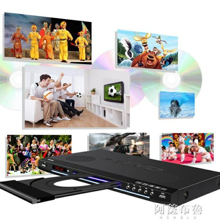 CD機 夏新便攜式dvd影碟機家用高清光盤evd光碟播放器vcd一體放碟片的讀碟迷你兒童