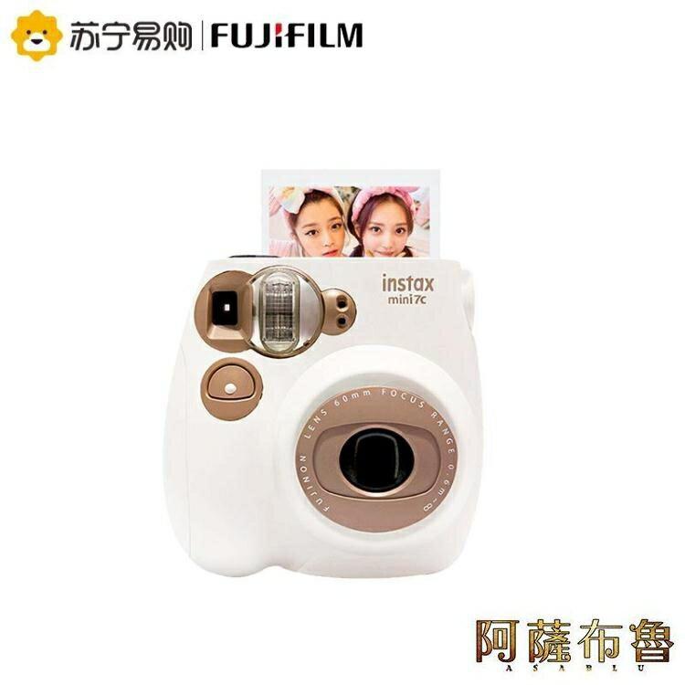 拍立得 富士instax mini7C拍立得 一次成像 傻瓜相機7s升級女學生款