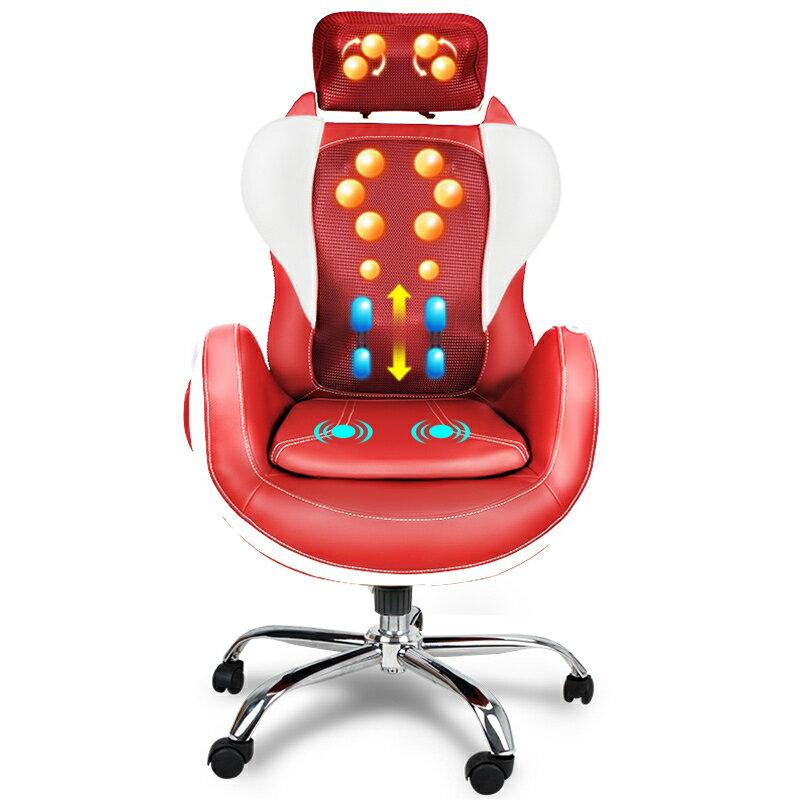 按摩椅 茗振3D機械手按摩椅家用老人全自動多功能全身居家辦公休閒沙發椅